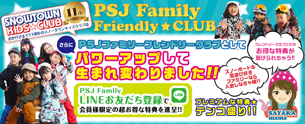 PSJ Family Friendly CLUB