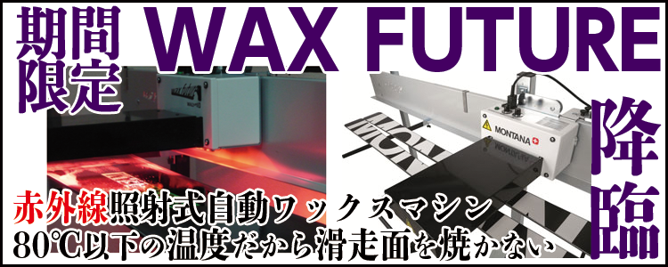 wax_future-0119