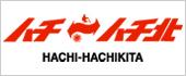 在關西、兵庫縣享受sunobo·滑雪的蜂·蜂北滑雪場的網站