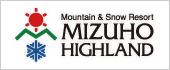 MIZUHO HIGHLAND瑞穗高原