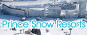 PRINCE SNOW RESORTS王子滑雪度假区